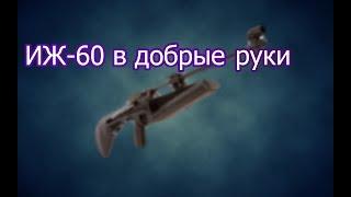 ИЖ-60 в металле. Обзор для продажи.