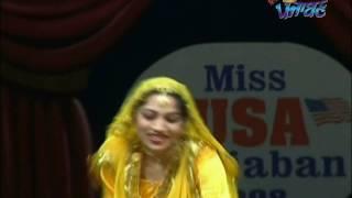 Shikharoop Kaur San fransico dance Miss USA Panjaban 2008 episode 7