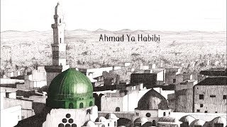 Ahmad Ya Habibi Salam Alaik | Ali Elsayed Nasheed (video)