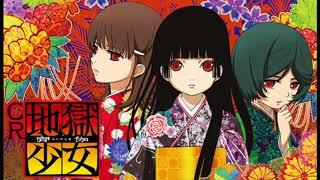 Download CR地獄少女 宵伽 「花咲く奈落」 Mp3