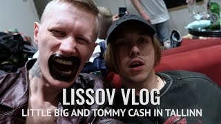 LISSOV VLOG 2017 — LITTLE BIG И TOMMY CASH В ТАЛЛИНЕ!
