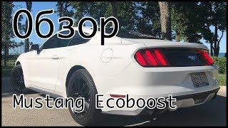 Mustang по цене Camry