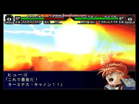 超級機器人大戰MX(Super Robot Taisen MX) ~被忽略的主角威能~