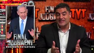 Benjamin Netanyahu Speech To Congress: Final Judgment