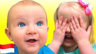 Lagu Peek A Boo | Peek A Boo Song | Lagu Anak-anak dari Katya dan Dima