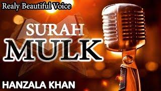 Gambar cover Surah Mulk|| Realy beautiful recitaion by Hanzala Khan||holy quran||Al makkah tv