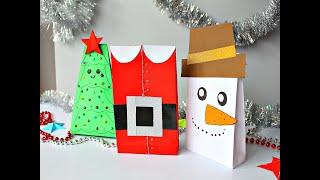 Оригами ПАКЕТ для подарка своими руками. Новогодние поделки из бумаги.