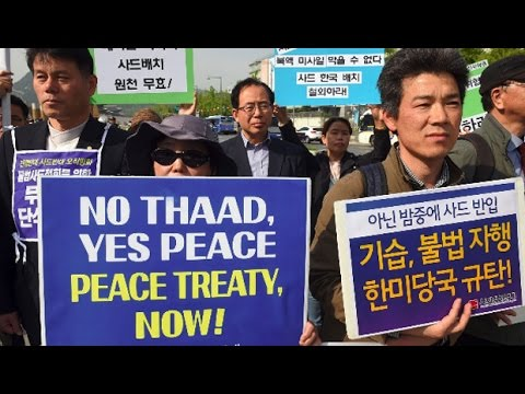 Wilkerson: U.S. Incoherence, THAAD Missile System Disrupt the Korean Peninsula