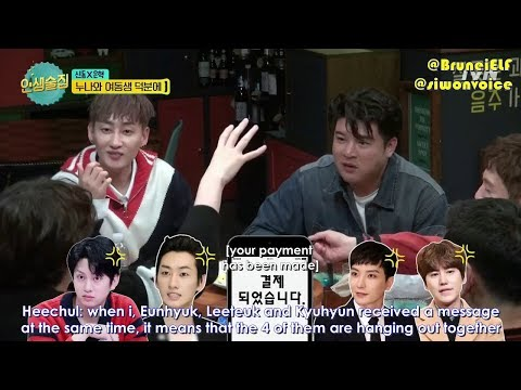 [ENGSUB] 171110 tvN Life Bar EP44 with Super Junior - Super Sisters 💙 Mp3
