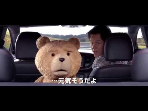【テレビ】『テッド』まさかの地上波初登場!8月28日(金)
