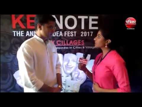 Former Union Minister Sachin pilot Intervew at Patrika Keynote 2017 at Indore Madhya Pradesh