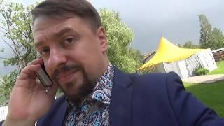 Ведущий на свадьбу, Павел Ямайский. Старый Замок