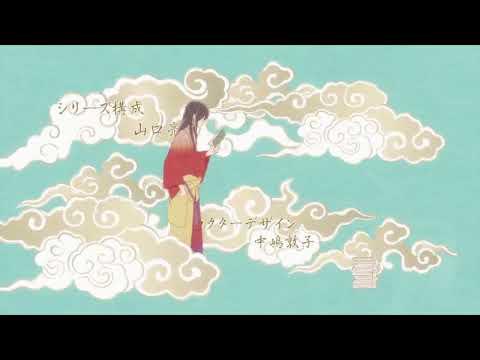 Kochoki: Wakaki Nobunaga - Opening (Shissou By Rib)