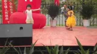 Chinese Dai Music - Indian Baby Dance