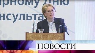 Сердечно-сосудистые заболевания занимают первое место среди причин смертности россиян.