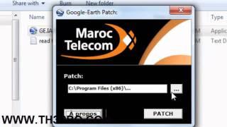 طريقة تشغيل برنامج جوجل إيرث في المغرب