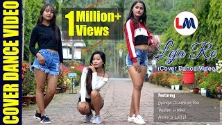 Leja Re (Dance Cover) | Dhvani Bhanushali | Tanishk Bagchi | Rashmi Virag | Radhika Rao | Siddharth
