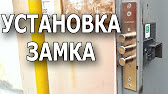 Почтовые ящики · шкафы бухгалтерские · сейфы · оружейные шкафы · подробнее · продукция · металлопрокат · кровельные материалы · заборы,