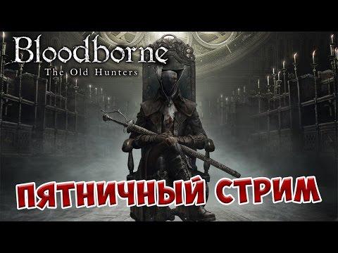 GameSoon - Новости игрового мира
