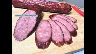 как сделать говяжью колбасу в домашних условиях