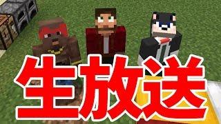 【生カズぽこくら】カズさんとぽこなか4人でバレンタインに畑仕事を頑張るLIVE!!