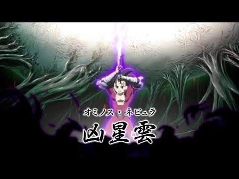 Download RAW - Zeldris Reveals His True Power Ominous Nebula | Nanatsu no Taizai Season 4 | Seven Deadly Sins