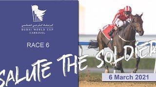 Vidéo de la course PMU AL MAKTOUM CHALLENGE R3