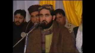 Qari Mumtaz Ahmed Naheemi on 09th Jan. 2012.