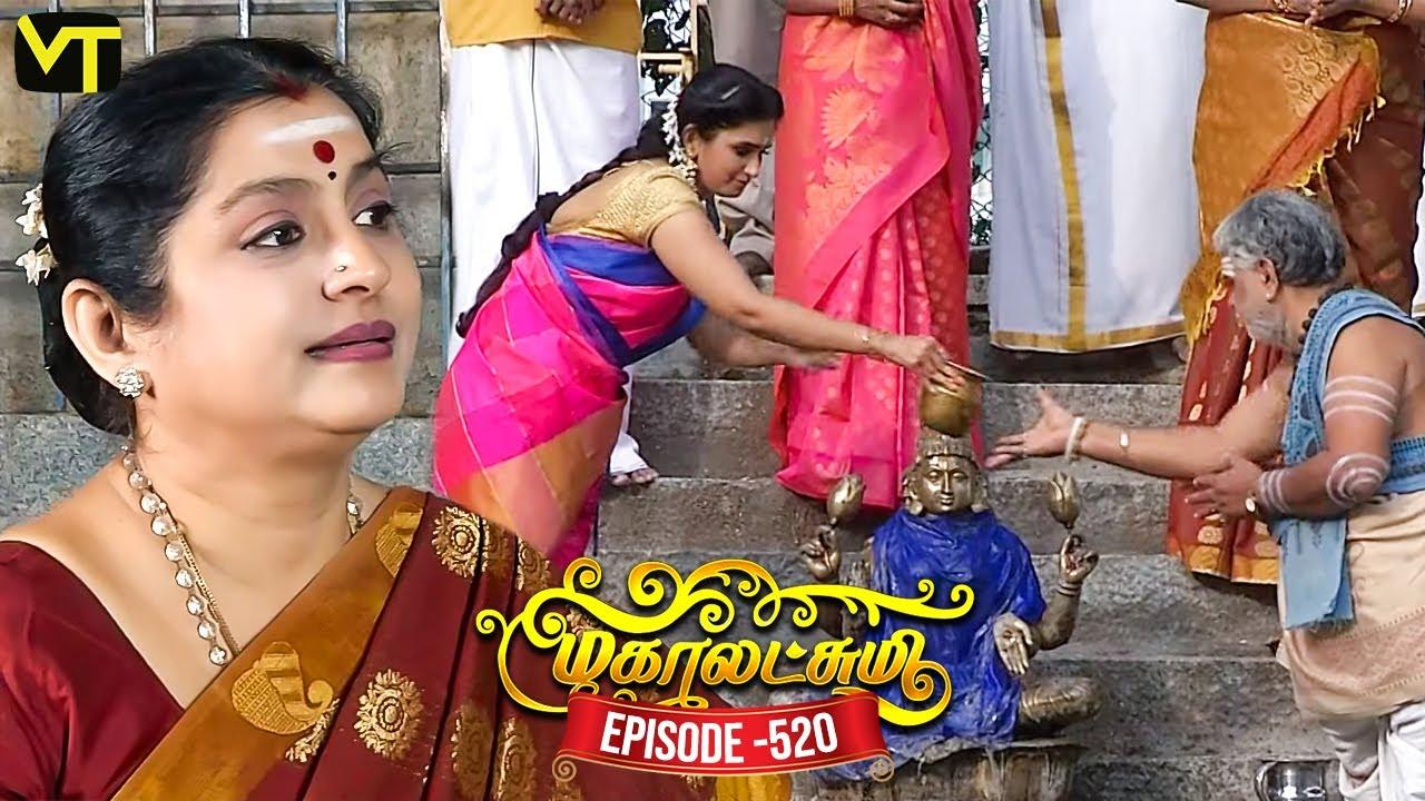 Mahalakshmi Tamil Serial   Episode 520   மகாலட்சுமி   Sun TV Serials   Kavya Shastry   Vision Time