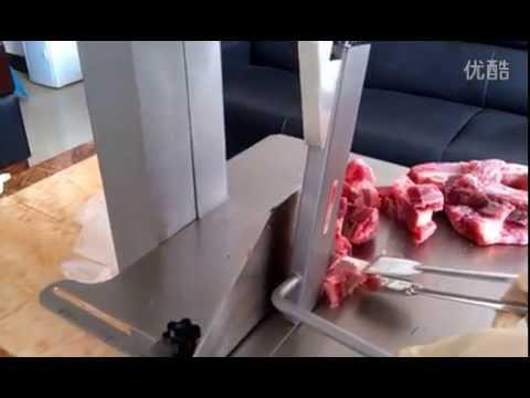 Meat bone saw machine Sanworld Machinery