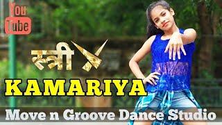 Kamariya | Dance video | rajkumar rao | Shraddha kapoor | RD Ravi | Move n Groove Dance studio