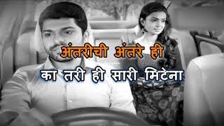 Vikrant & Mansi Romantic - मी पाहावे तू दिसावे पारणे या  - Download Link In Desc - खुलता कळी खुलेना