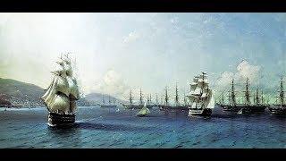 Синопское сражение 18 ноября 1853 года.