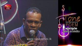 Dothata Mal Gena @ Tone Poem with Rajiv Sebastian Thumbnail
