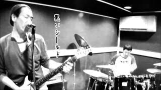 ザ・ライトニング・サラマンダーズ The Lightning Salamanders ドラムス...