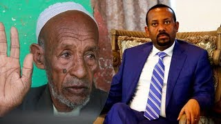 Dr Abiy Ahmed's Father on Radio France