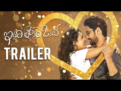 Iddari Lokam Okate Trailer | Raj Tarun, Shalini | Dil Raju | G R Krishna | #ILOFromDec25th