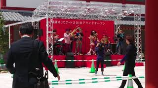 飛鳥乃湯泉 泉明日香 検索動画 5