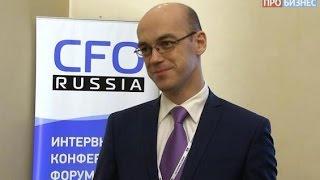 Новости бизнеса - Конференция