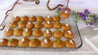 Kaymak Pare Tarifi |Nefis bir tat Lokum gibi |Yumurtasız bir tarif|▪Masmavi3mutfakta