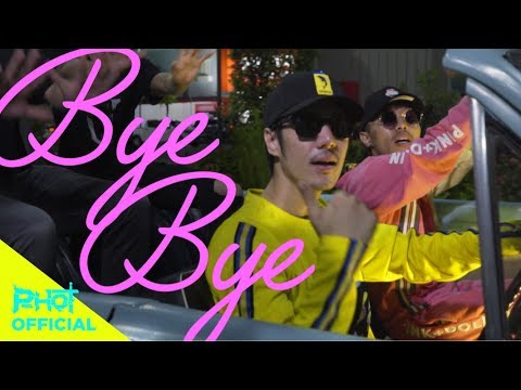 Bye Bye - P-HOT ft.YOUNGOHM - (Official MV) Prod.DeejayB