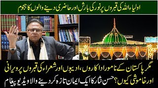 hassan nisar tells the reality of life .......