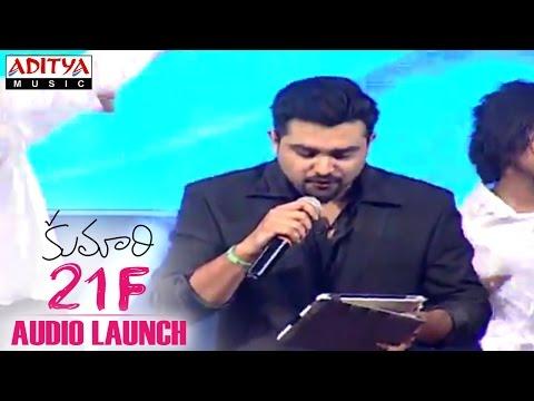 Meghaalu Lekunna Song Live Performance By Yazin Nizar At Kumari 21F Audio Launch - Raj Tarun