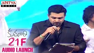 meghaalu lekunna song live performance by yazin nizar at kumari 21f audio launch raj tarun