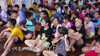 Publication Date: 2018-04-20 | Video Title: 基督教香港信義會信愛學校~生命教育-乘風航2017