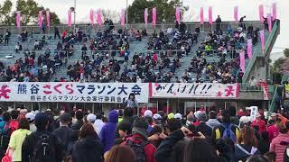 第28回熊谷さくらマラソンの詳しい感想、体験談(写真多数) ⇒ http://y...