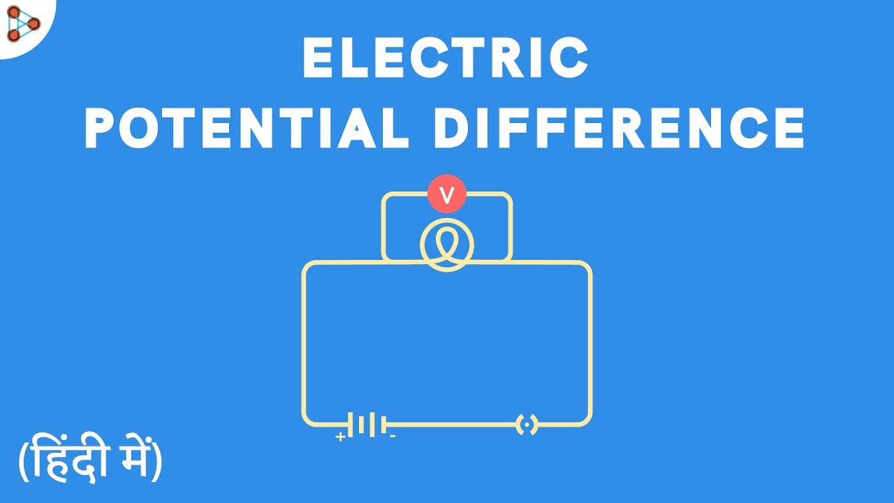 Electric Potential Difference – Word Problems - CBSE 10 - in Hindi (हिंदी में )