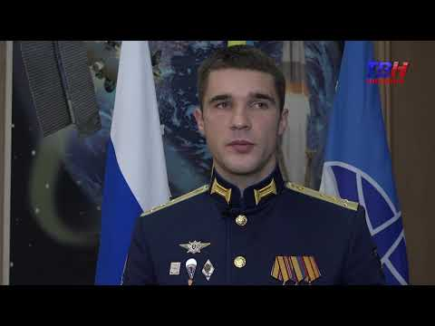 Капитан Центра контроля космического пространства в Дуброве - Алексей Ликсо