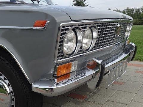 ВАЗ-2103 (1972 года)