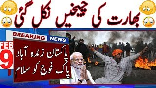 Pakistan China Kicked Off C Gorgean Indian Worried Of It | India Pakistan News Today | In Hindi Urdu